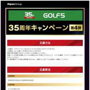 ハワイ オアフ島 5泊7日 2ラウンド付ゴルフツアー招待