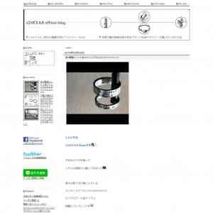LOVEDEPOTブランドの刻印可できるペアリングかペアブレスレット