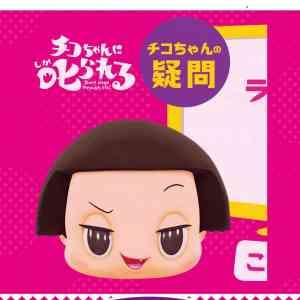 チコちゃん&キョエちゃん限定カラークッションセット/LINEポイント300ポイント