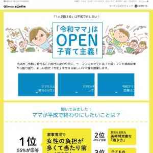 最優秀賞:現金18万円、入賞(100名様)Amazonギフト券1,000円分